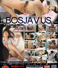 Bokep Jepang Kumpulan Pijat Sex dan Squirting Durasi Lamaaaa